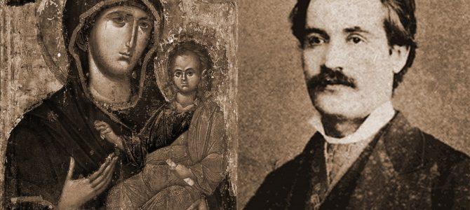 Maica Domnului şi Eminescu