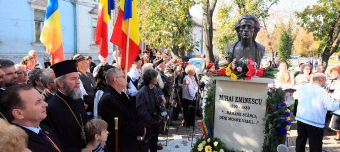 Bustul lui Eminescu la Carei, pe ultima brazdă de pământ românesc eliberat de Armata Română în 1944